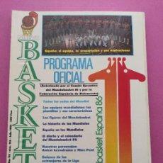 Collezionismo sportivo: REVISTA NUEVO BASKET Nº 146 1986 ESPECIAL GUIA MUNDOBASKET ESPAÑA 86 - SELECCION ESPAÑOLA. Lote 275944028