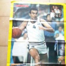 Collezionismo sportivo: MAXI PÓSTER. GRAN TAMAÑO. CERCA DE 1 METRO. NIKOS GALLIS. MVP EUROBASKET 1987. NUEVO BASKET.. Lote 276108858