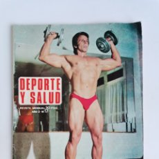 Collezionismo sportivo: ANTIGUA REVISTA DEPORTE Y SALUD N° 17 CULTURISMO PÓSTER PETER CAPUTO 1972 ARNOLD. Lote 276280798