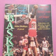 Collezionismo sportivo: REVISTA NUEVO BASKET Nº 128 1985 ENTREVISTA MICHAEL JORDAN BULLS NBA 84/85 - SABONIS - MIKE PHILLIPS. Lote 277430393