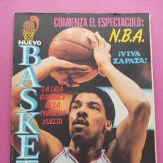 Coleccionismo deportivo: REVISTA NUEVO BASKET Nº 138 1985 POSTER NATE DAVIS CLESA FERROL - NBA 85/86. Lote 277500303