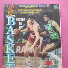 Coleccionismo deportivo: REVISTA NUEVO BASKET Nº 141 1986 POSTER EPI BARÇA-PETROVIC-NBA WILKINS-TIHKONENKO-ITURRIAGA NBA. Lote 277500898