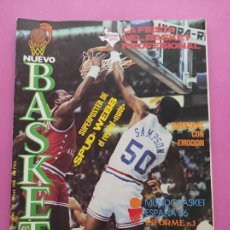 Colecionismo desportivo: REVISTA NUEVO BASKET Nº 142 1986 ALL STAR GAME NBA 85/86 - ARCEGA - POSTER MATES WILKINS. Lote 277501703