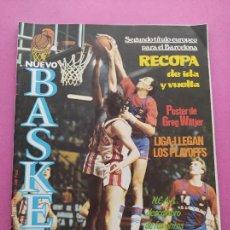 Coleccionismo deportivo: REVISTA NUEVO BASKET Nº 143 1986 BARÇA CAMPEON RECOPA 85/86 POSTER GREG WILTJER - NCAA. Lote 277502573