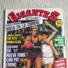 Collezionismo sportivo: GIGANTES DEL BASKET Nº 1 NOVIEMBRE 1985 BARÇA-R.MADRID DUELO EN LA CUMBRE. Lote 281907013