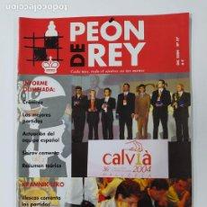 Coleccionismo deportivo: REVISTA PEON DE REY Nº 37. DICIEMBRE 2004. UCRANIA TERMINA SUPREMACIA RUSA. AJEDREZ. TDKC116. Lote 287824368