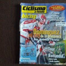 Coleccionismo deportivo: REVISTA CICLISMO A FONDO Nº 175, JUNIO 1999. DOMINGUEZ EL REY DE LA PRIMAVERA.. Lote 288214408