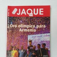 Coleccionismo deportivo: REVISTA JAQUE AJEDREZ Nº 629. ENERO 2009. ORO OLIMPICO PARA ARMENIA. TDKC118. Lote 288706398