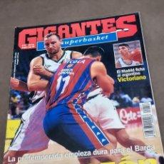 Coleccionismo deportivo: REVISTA..GIGANTES DEL SUPERBASKET....NUMERO 617.....1997...... Lote 288898548