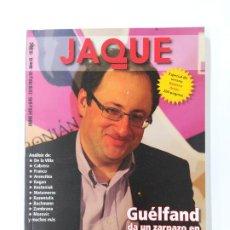 Colecionismo desportivo: REVISTA JAQUE AJEDREZ Nº 645 - 646. GUELFAND ZARPAZO EN LEON. TDKC118. Lote 288951268