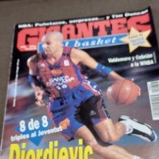 Coleccionismo deportivo: REVISTA...GIGANTES DEL BASKET....NUMERO 653....1998...DJORDJEVIC..HA LLEGADO MI HORA...... Lote 289488408