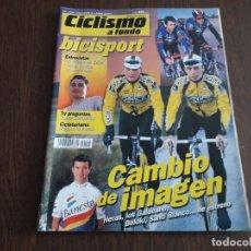 Coleccionismo deportivo: REVISTA CICLISMO A FONDO Nº 195, FEBRERO 2001. CAMBIO DE IMAGEN, NUEVOS FICHAJES TEMPORADA.. Lote 292962183