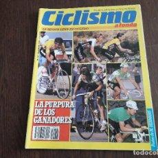 Coleccionismo deportivo: REVISTA CICLISMO A FONDO Nº 38, DICIEMBRE 1988. LA PURPURA DE LOS GANADORES.. Lote 292962308