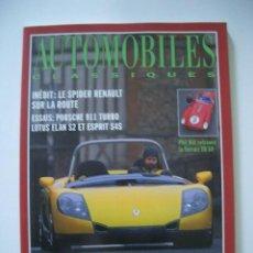 Coches: AUTOMOBILES CLASSIQUES Nº68 1995. ROLLS, FERRARI, PORSCHE 911, CADILLAC, LOTUS, ALFA. Lote 26826441