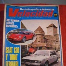 Coches: VELOCIDAD Nº 619 (21 JULIO 1973) FIAT 130, FERRARI DINO, LANCIA BETA, TATRA, SEAT 132. Lote 26711002