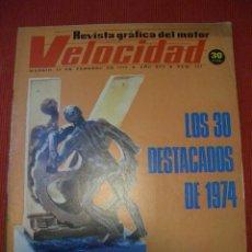 Coches: VELOCIDAD Nº 701 (15 FEBRERO 1975) MONTESSA. Lote 27054466