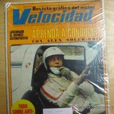 Coches: .REVISTA VELOCIDAD NUMERO 18.9.1971.AUTOMOVIL.. Lote 6651172