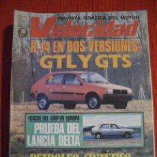 Coches: VELOCIDAD Nº 957 (12 ENERO 1980) RENAULT 14, SEAT RITMO, LANCIA DELTA. Lote 26729319