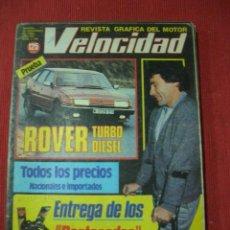 Coches: VELOCIDAD Nº 1106 (20 NOVIEMBRE 1982) ROVER 2400 SD TURBO. Lote 41247382