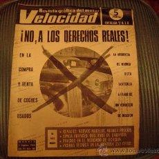 Coches: REVISTA GRÁFICA DEL MOTOR VELOCIDAD. Lote 19959710