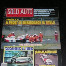 Coches: SOLO AUTO ACTUAL Nº 69 - NOV 1989 / GP JAPON F1 / RALLY ISLAS CANARIAS / CORTE INGLES / BMW 318IS. Lote 10201692