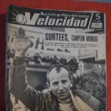 Coches: VELOCIDAD Nº 164 (31 OCTUBRE 1964) AUTO UNION 1000, DKW F102, EBRO C-400, SEAT 1500. Lote 26945400