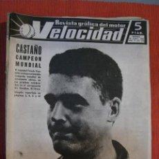 Coches: VELOCIDAD Nº 158 (19 SEPTIEMBRE 1964) VOLKSWAGEN, SKODA 1000 MB, PONTIAC, VOLVO. Lote 26984890