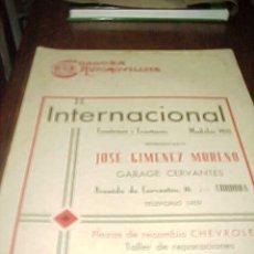 Coches: CORDOBA AUTOMOVILISTA. Nº 212. ABRIL 1933. INFORMACION Y PUBLICIDAD. +. Lote 27641642