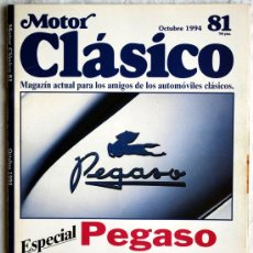 Voitures: MOTOR CLASICO. Nº 81 OCTUBRE 1994. Lote 25355056