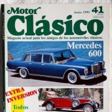 Coches: MOTOR CLASICO. Nº 41. JUNIO 1991. Lote 27138367