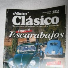 Coches: MOTOR CLASICO Nº 122 MARZO 1998. Lote 26216083