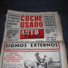 Coches: QUEX - COCHES CLASICOS - AUTOMOVIL - AUTO REVISTA Nº 577 DE 1968. Lote 23367299