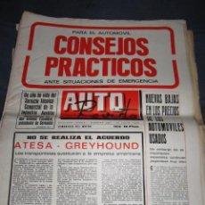 Coches: QUEX - COCHES CLASICOS - AUTOMOVIL - AUTO REVISTA Nº 582 DE 1968. Lote 23367288