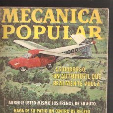 Coches: MECANICA POPULAR 1971. Lote 26699082