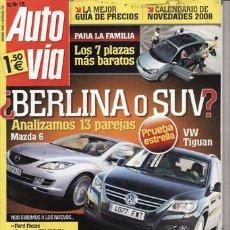 Coches: REVISTA AUTO VÍA Nº 213 AÑO 2008. PRUEBA: VOLSKWAGEN TIGUAN 2.0 TDI 4M +MOTION. . Lote 28215356