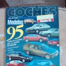 Coches: -CATALOGO MOTOR 16- MODELOS 1995 -TODOS LOS COCHES QUE SE VENDEN EN ESPAÑA-. Lote 28801042