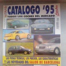 Coches: -SUPER AUTO CATALOGO 1995-AUTO SPORT -. Lote 28888484