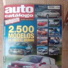 Coches: AUTO CATALOGO -AUTOPISTA- 2003. Lote 28985602