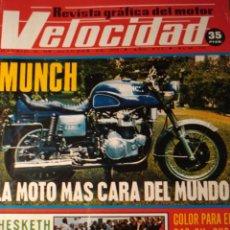Coches: REVISTA VELOCIDAD - NUM. 736 - PRUEBA MOTO MUNCH 1200 TS - LEYLAND PRINCESS - GAMA CHEVROLET 1976. Lote 29459486