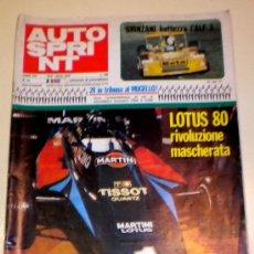 Coches: AUTOSPRINT Nº 12 - AÑO XIX - MARZO 1979 ( EN ITALIANO ). Lote 29825063