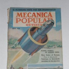 Coches: MECÁNICA POPULAR - JULIO 1956. Lote 48624969