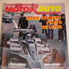 Coches: MOTORAUTO Nº 14 DE 1978. Lote 30281474