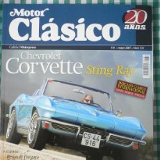 Coches: MOTOR CLASICO Nº 232, MAYO DE 2007. Lote 31327360