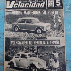 Coches: VELOCIDAD Nº 263 - 1966 - MORRIS, NOVEDADES CITROEN, TRACTOR SAVA NUFFIELD, ETC... EN . Lote 34410541