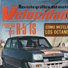 Coches: REVISTA VELOCIDAD Nº 740 AÑO 1975. PRUEBA: RENAULT 5 TS. DUCATI 860. . Lote 35517364
