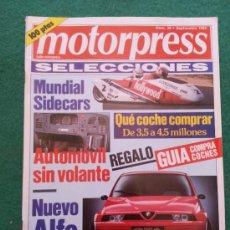 Coches: REVISTA DE MOTOR PRESS NUMERO 29 SEPTIEMBRE DE 1992. Lote 36357386