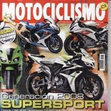 Coches: REVISTA MOTOCICLISMO Nº 2081 AÑO 2008. PRUEBA: APRILIA PEGASO 650 STRADA. BMW R 1200 GS.. Lote 37529655