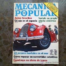Coches: MECANICA POPULAR. NOVIEMBRE 1978.. Lote 33775596
