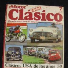 Coches: MOTOR CLASICO Nº 7 CLASICOS USA DE LOS AÑOS 50... Lote 39370409