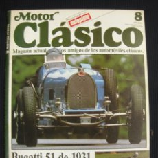 Coches: MOTOR CLASICO Nº 8. BUGATTI 51 DE 1931... Lote 39370466